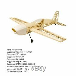 EP EX330 Balsa Wood Training Plane 1.0M Wingspan Biplane RC Models KIT/PNP