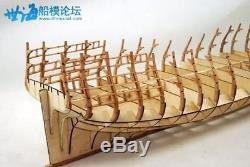 HMS Bellona Scale 1/48 1250mm 74 gun battleship Wood Model Ship Kit
